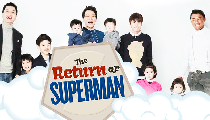 brazilkorea-the-return-of-superman